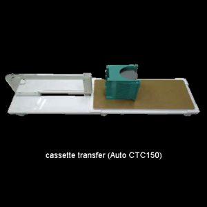 cassette transfer (Auto CTC150)